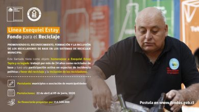 """Photo of Ministerio del Medio Ambiente lanza el """"Fondo para el Reciclaje Exequiel Estay"""""""