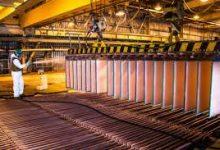 Photo of Inventarios de la Minería del Cobre disminuyó 1,8% en mayo de 2020