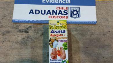 Photo of ADUANAS INCAUTA JARABES CON FALSAS PROPIEDADES MEDICINALES