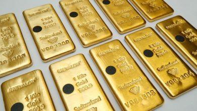 Photo of Oro se recupera en el mercado