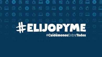 Photo of Ministerio de Economía lanza portal web de apoyo y orientación para a pymes afectadas por la crisis sanitaria