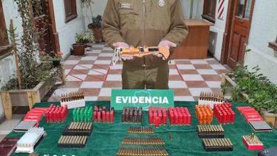 Photo of Carabineros Recupera Camionetas y municiones
