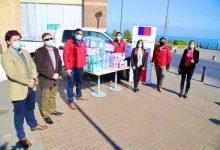 Photo of Comunidad Portuaria entrega más de 5 mil pañales para familias vulnerables de la región