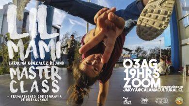 Photo of Campeona mundial de break dance dictará el próximo lunes una master class gratuita vía online