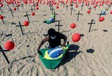 Photo of La pandemia de COVID baja en EEUU pero resurge en Europa y Brasil