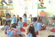 Photo of Postulación a las escuelas de párvulos comienza a partir del 1 de octubre y se postulará vía online