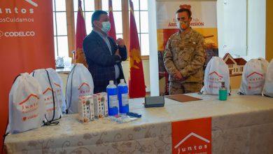 Photo of Distrito Norte entregó nuevo aporte de kits sanitarios a la Brigada Motorizada N°1 de Calama