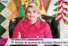 Photo of Sin mencionar a Chile, Áñez insta en la ONU a una solución negociada en el tema marítimo