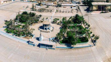 Photo of En masiva charla virtual presentan a la comunidad el Estudio del Plan de Manejo del Campamento Chuquicamata