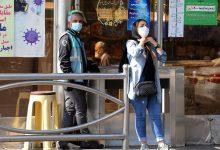 Photo of Irán anuncia 337 muertes por coronavirus en un día, una cifra récord