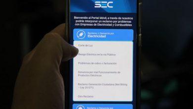 Photo of SEC recuerda que desde celulares es posible reportar cortes de luz y dudas al usar los energéticos