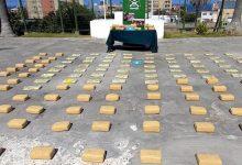 Photo of En lo que va del año Carabineros ha incautado más de 2 toneladas de drogas en la Región