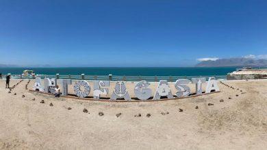 Photo of En monumento natural La Portada se inauguran letras gigantes de la ciudad