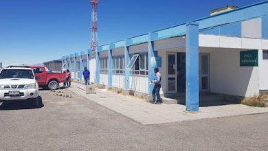 Photo of Nuevo fenómeno migratorio: Detectan a 14 ciudadanos bolivianos tratando de salir ilegalmente del país