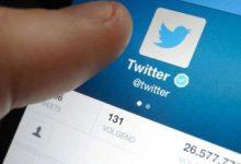 Photo of Twitter explora una función de «deshacer envío» para usuarios de pago