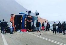 Photo of 40 heridos tras volcar Pullmanbus en ruta 1