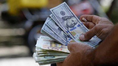 Photo of Dólar cae a mínimo de un mes después de la Fed, impulsa a otras monedas