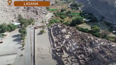 Photo of Pueblo de Lasana