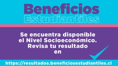 Photo of Ministerio de Educación informa resultados de nivel socioeconómico a estudiantes que postularon en febrero y marzo a Beneficios Estudiantiles 2021