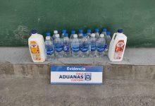Photo of Prisión preventiva para 2 imputados que viajaban en un bus trasportando 12 kilos de Ketamina