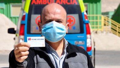 Photo of Distrito Norte impulsa que más del 80% de sus trabajadores y colaboradores estén vacunados contra el Covid-19
