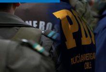 Photo of Ministerio de Seguridad Pública ejercería control presupuestario de Carabineros y PDI